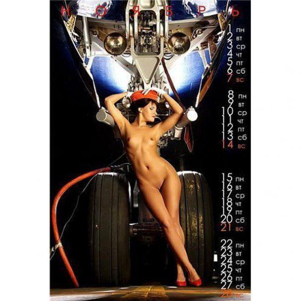 "Скандальний еротичний календар ""Аерофлоту"""
