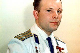 Розсекречено причину смерті Юрія Гагаріна