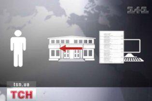 В Украине стало сложнее и дороже зарегистрировать недвижимость