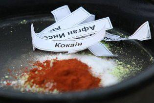 """В українських в'язницях замовляють наркотики """"з доставкою"""""""