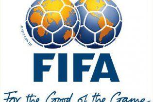 Франції загрожує виключення з ФІФА