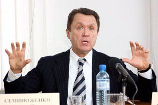 Азаров отобрал у Семиноженко еще одну должность