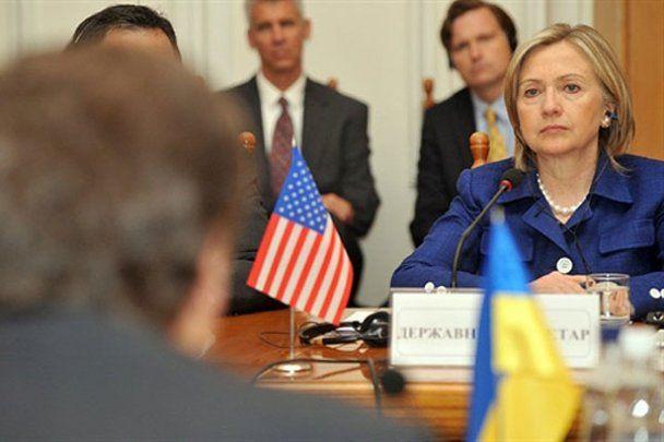 "Клінтон ""запросила"" Україну в ЄС"