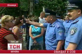 Тюремный скандал в Виннице: арестанты отказывают ехать в суд