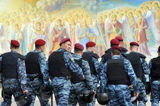 """""""Беркут"""" требует возбудить дело против журналиста"""