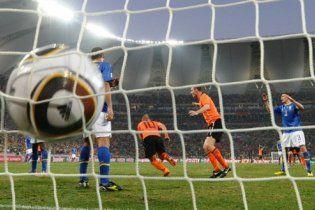 Фанат збірної Бразилії наклав на себе руки після поразки від Нідерландів