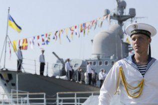 Украина собирается отправить в Ливию боевой корабль