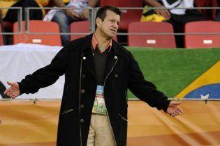 Збірна Бразилії залишилась без головного тренера