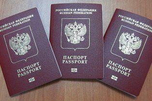 Російських громадян не випускають з Туркменії, вимагаючи здати паспорти РФ