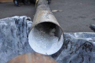 Біля берегів Гватемали затримали підводний човен з п'ятьма тоннами кокаїну
