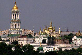 """З Лаври хочуть зробити """"Ватикан"""" для патріарха Кирила"""