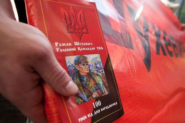 Мітинг націоналістів на захист Шухевича у Києві