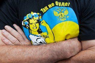 Националисты заявили о незаконном запрете протестов против визита Кирилла