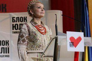 Тимошенко не будет менять бренд на выборы