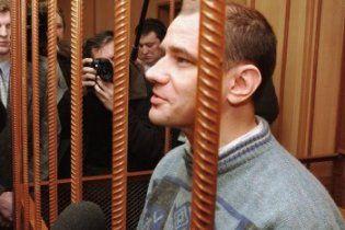 """""""Російський зрадник"""" відмовився жити в Британії і повернеться на батьківщину"""