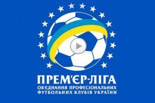 """Премьер-лига не удовлетворила протест """"Карпат"""" на матч с """"Металлистом"""""""
