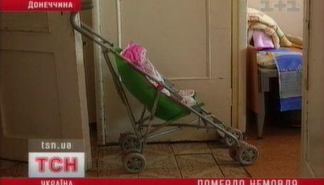 Голодной смертью в Донецкой области умер ребенок