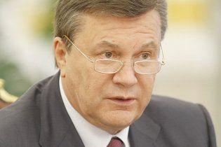 Янукович: я не здавав українські інтереси Росії