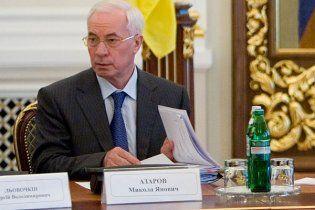 Азаров сорвет покупку 1300 служебных автомобилей для чиновников