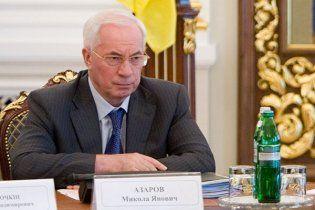 Азаров хоче, щоб чиновники пам'ятали про страх