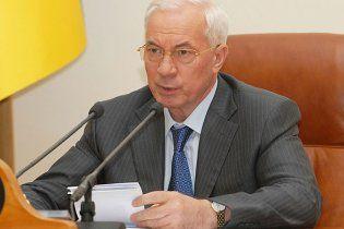 Азаров назвав дату початку розміщення ПДВ-облігацій