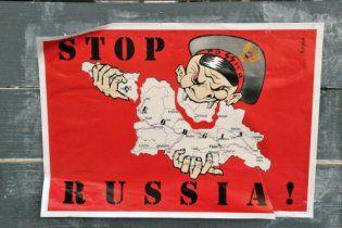 В Грузии впервые отмечают День советской оккупации