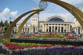 Харьков получил престижную Премию Европы