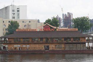 Київська прокуратура закриє всі ресторани на Дніпрі