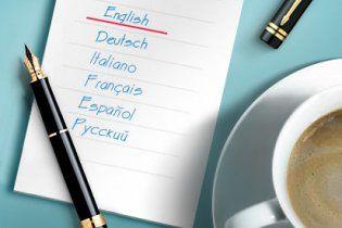Украинских министров заставят учить иностранные языки