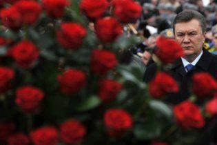 Януковичу купят цветов почти на миллион