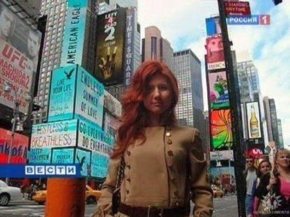"""Ганна Чапман. Фото, передане в ефірі каналу """"Росія 1"""""""