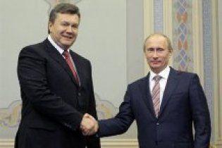 Путин поздравил Януковича: в России Вас очень уважают
