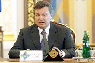 Янукович наприкінці вересня відвідає США