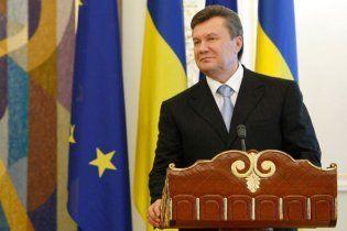 Янукович поручил создать еще один суд