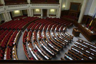 В Раде сделают косметический ремонт на 35 млн грн