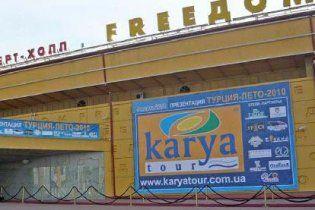 От банкротства турецкого туроператора пострадали около 4 тысяч украинцев
