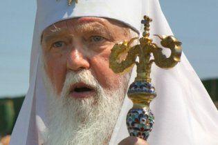 Філарет: патріарх Кирило хоче збудувати нову Російську імперію