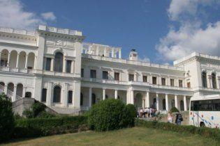 В Ливадийском дворце начался неформальный саммит стран СНГ