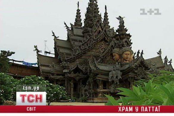 13_thailand