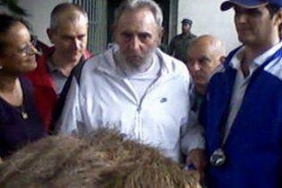 Фидель Кастро впервые за четыре года появился на публике