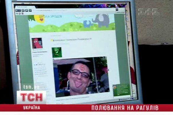 09_shkola_urodov