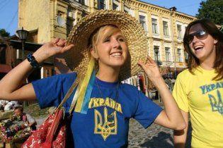 Иностранные путеводители предостерегают туристов от путешествий по Украине