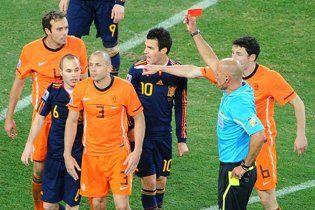 Футболісти збірної Нідерландів звинуватили арбітра у поразці в фіналі ЧС