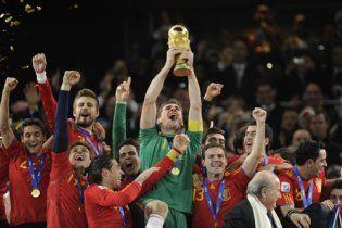 Іспанія виграла чемпіонат світу з футболу (відео)
