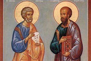 Православные и греко-католики празднуют день апостолов Петра и Павла