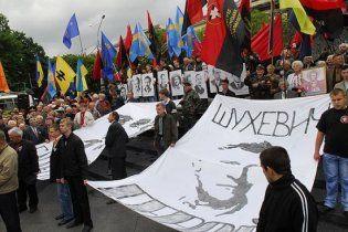 На Востоке Украины заинтересовались деятельностью националистов