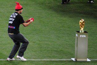 Фанат, який вчинив замах на Кубок світу, буде засуджений