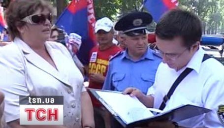 Противники НАТО в Одессе