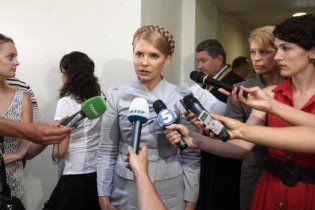 """Тимошенко приехала к задержанному экс-заместителю главы """"Нафтогаза"""""""