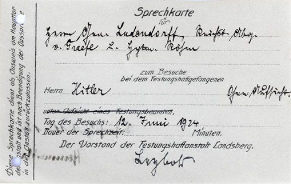 Тюремні документи Гітлера_7